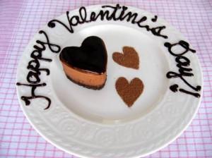 Happy Valentine's Day! | Iron Daughter / Iron Dad